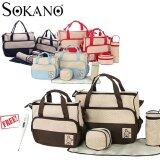 (RAYA 2019) SOKANO 5 in 1 Mummy Essential Diaper Bag- Brown (Free Home Digital
