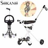 (RAYA 2019) SOKANO 5 Wheels Portable Ultra Lightweight Upgraded Tricycle Stroller