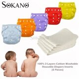 SOKANO Adjustable Reusable Washable Diaper Pants Nappy Cover (5 Pieces) + 100% 3 Layers Cotton Washable Reusable Diapers Inserts (5 Pieces)