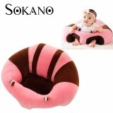 (RAYA 2019) SOKANO Baby Learning Seat Dining Chair Cushion Nursing Pillow - Pink
