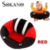 (RAYA 2019) SOKANO Baby Learning Seat Dining Chair Cushion Nursing Pillow - Red