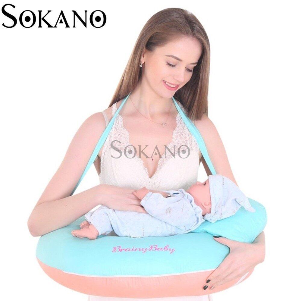 SOKANO Brainy Baby Ergonomic Breast Feeding Maternity Pillow with Support Belt- Blue