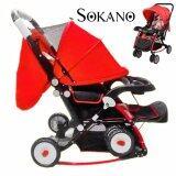 (RAYA 2019) Sokano Cradle Stroller Recommended By Smarter Mum - Red+ Black (Free BPA Free Tableware)