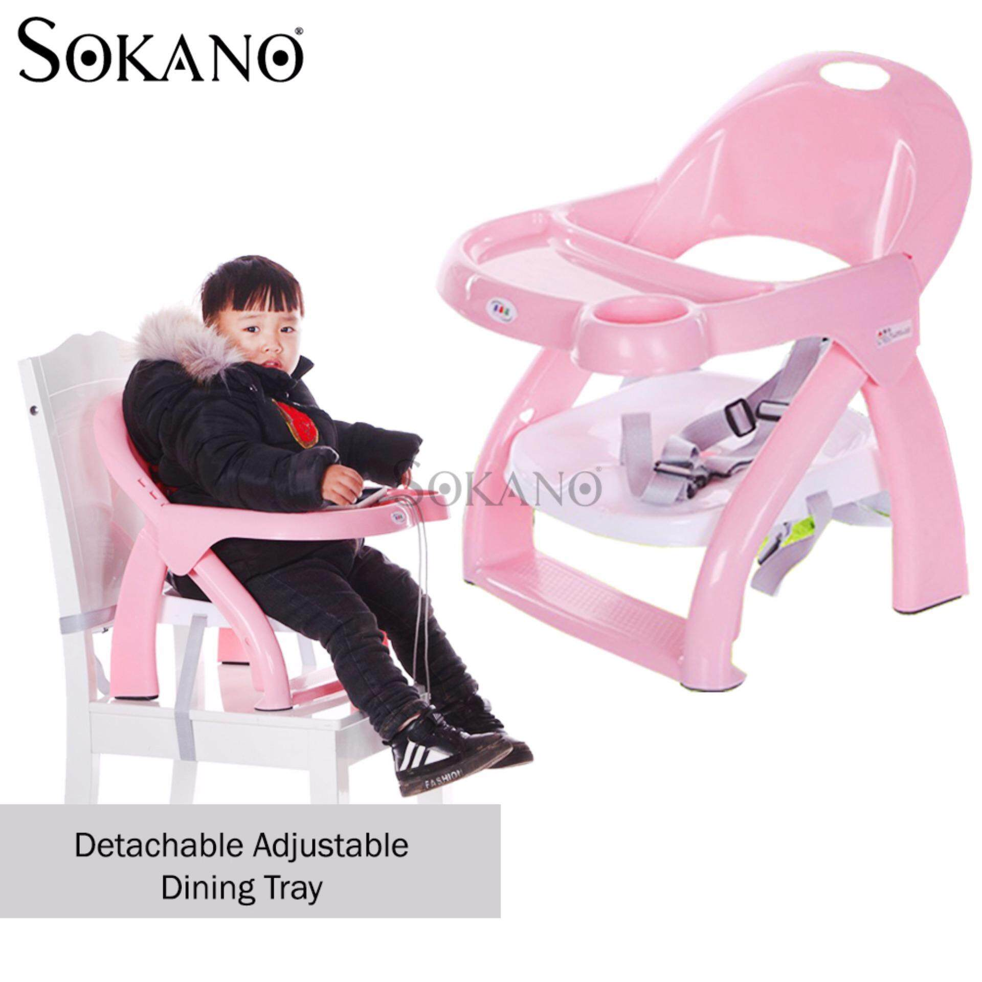 SOKANO Foldable Portable Lightweight Kid Dining Chair With Safety Belt and Detachable Adjustable Dining Tray - Pink