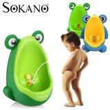 SOKANO Frog Design Potty For Kid and Toddler Toilet Training Kit - Green