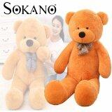 (RAYA 2019) SOKANO Giant 100cm Bear Plush Soft Toy Birthday Present Best Gift - Design A Scarf Bear
