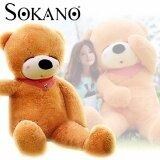 (RAYA 2019) SOKANO Giant 100cm Bear Plush Soft Toy Birthday Present Best Gift - Design B Sleepy Bear