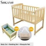 (RAYA 2019) SOKANO HB501 Single Tier 3 in 1 Natural Paintless Nontoxic Easel Wooden Baby Cot and Cradle Free Mosquito Net Free 5 in 1 Bedding Set- Animal World