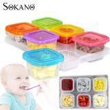 (RAYA 2019) SOKANO Infant Baby Food Storage Box (60ML) with Multiple Colours Cap