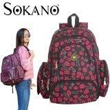 (RAYA 2019) SOKANO MB2002 Daddy Bag Mummy Bag Large Capacity Multifunctional Diaper Bag Backpack - Red Kiss