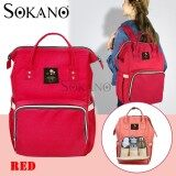 (RAYA 2019) SOKANO MB2003 Daddy Bag Mummy Bag Large Capacity Multifunctional Diaper Bag Backpack - Red