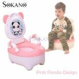 (RAYA 2019) SOKANO Panda Design Kids Toilet Training Potty and Seats for Girls and Boys - Pink
