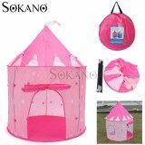 (RAYA 2019) SOKANO Portable Folding Kids Play Tent Castle Cubby House - Princess Palace (Pink)