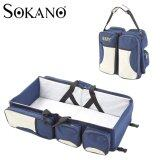 (RAYA 2019) SOKANO Premium 3-In-1 Mummy Bag and Diaper Changing Station and Portable Bassinet - Dark Blue