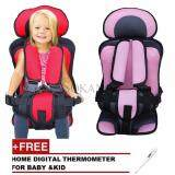 (RAYA 2019) SOKANO Premium Baby Child Kid Safety Car Seat Car Cushion- Pink (Free Thermometer)