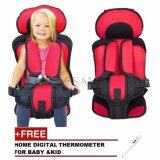 (RAYA 2019) SOKANO Premium Baby Child Kid Safety Car Seat Car Cushion- Red (Free Thermometer)