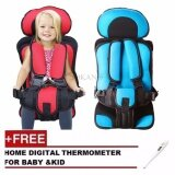 (RAYA 2019) SOKANO Premium Baby Child Kid Safety Car Seat Car Cushion- Sky Blue (Free Thermometer)