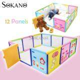 (RAYA 2019) SOKANO SUNNY CAT 12 Panels Children Play Yard Guard Rail with Door