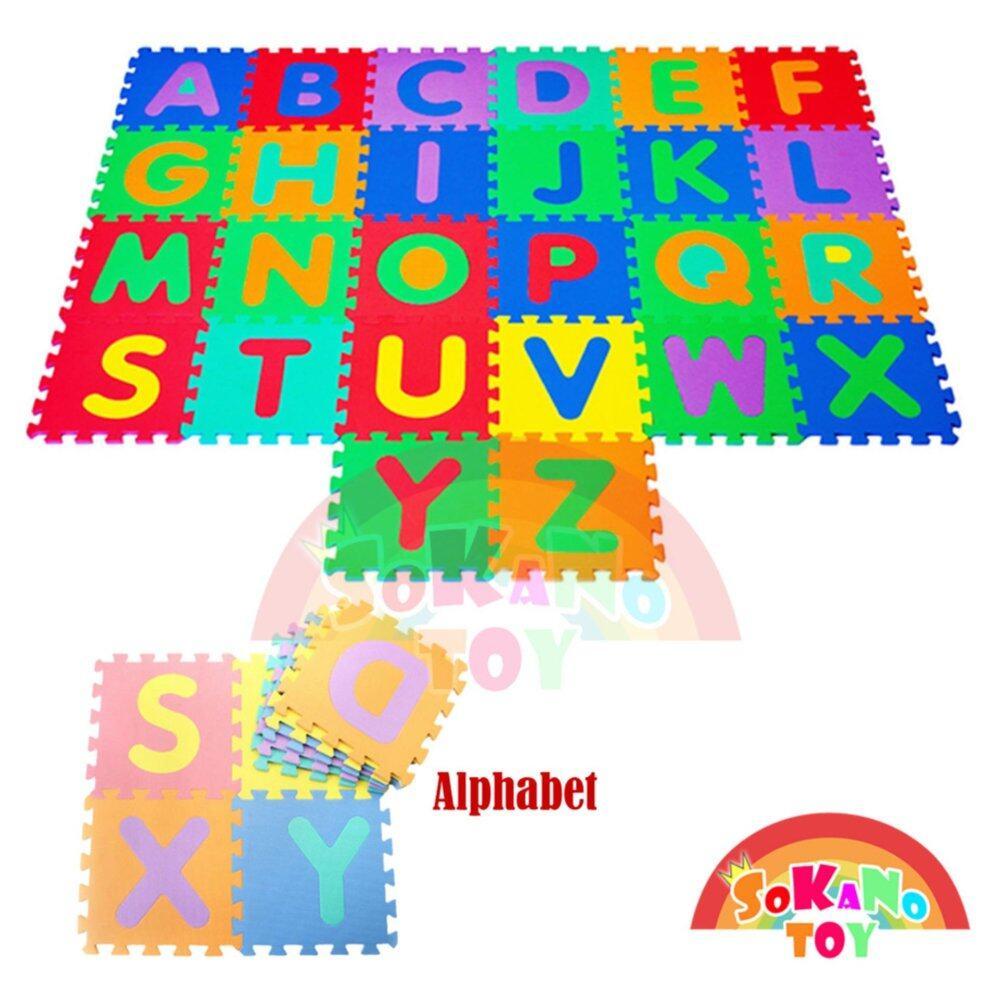 SOKANO TOY 29cm x 29cm EVA Foam Kid and baby Crawling Puzzle Play Mat- Alphabet Design (26 pcs)
