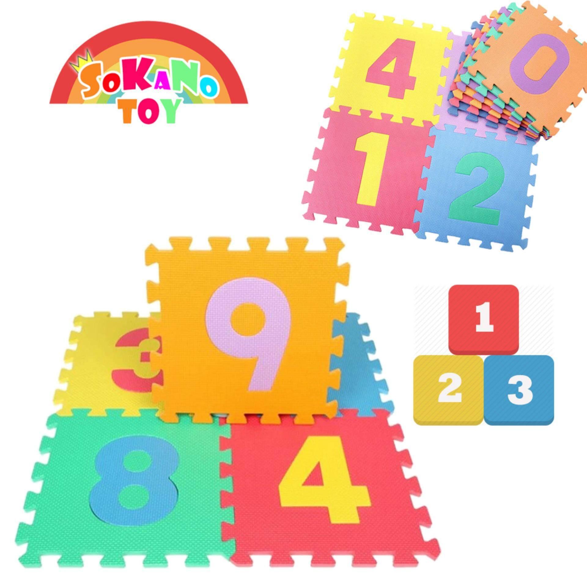 SOKANO TOY 29cm x 29cm EVA Foam Kid and baby Crawling Puzzle Play Mat- Number Design (10 Pcs)