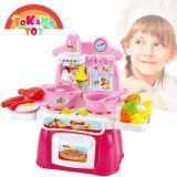 (RAYA 2019) SOKANO TOY 889 Cook Happy Mini Kitchen Play Set - Pink