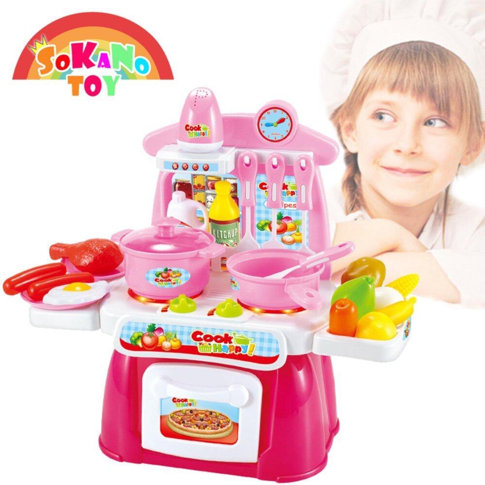 SOKANO TOY 889 Cook Happy Mini Kitchen Play Set - Pink