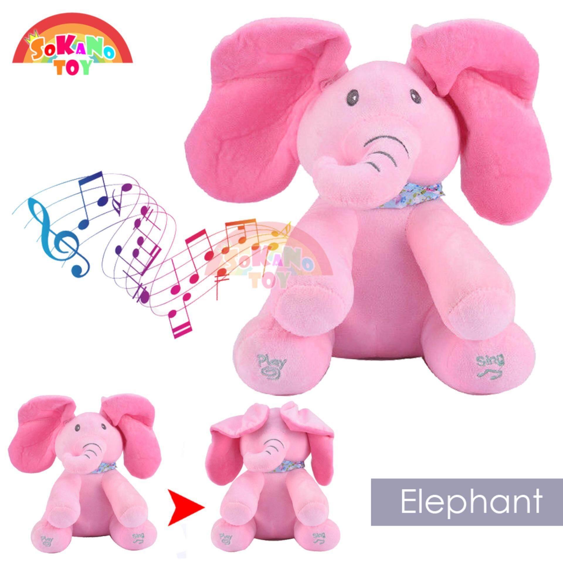 SOKANO TOY Animated Sing & Play Elephant Plush Kids Interactive Fun Toy - Pink