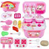(RAYA 2019) SOKANO TOY Mini Rabbit Fun Kitchen Playset Kid Toy with Full Utensils Set- F001A Pink