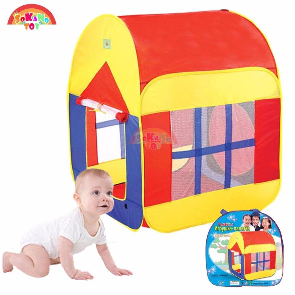 SOKANO TOY SUNNY HOUSE Tent Series 3+ Kid Play Tent
