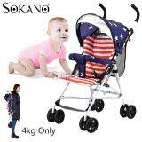 (RAYA 2019) SOKANO Y501 Ultralight Foldable Umbrella Size Stroller for Travel and Outdoor Use - Blue Star