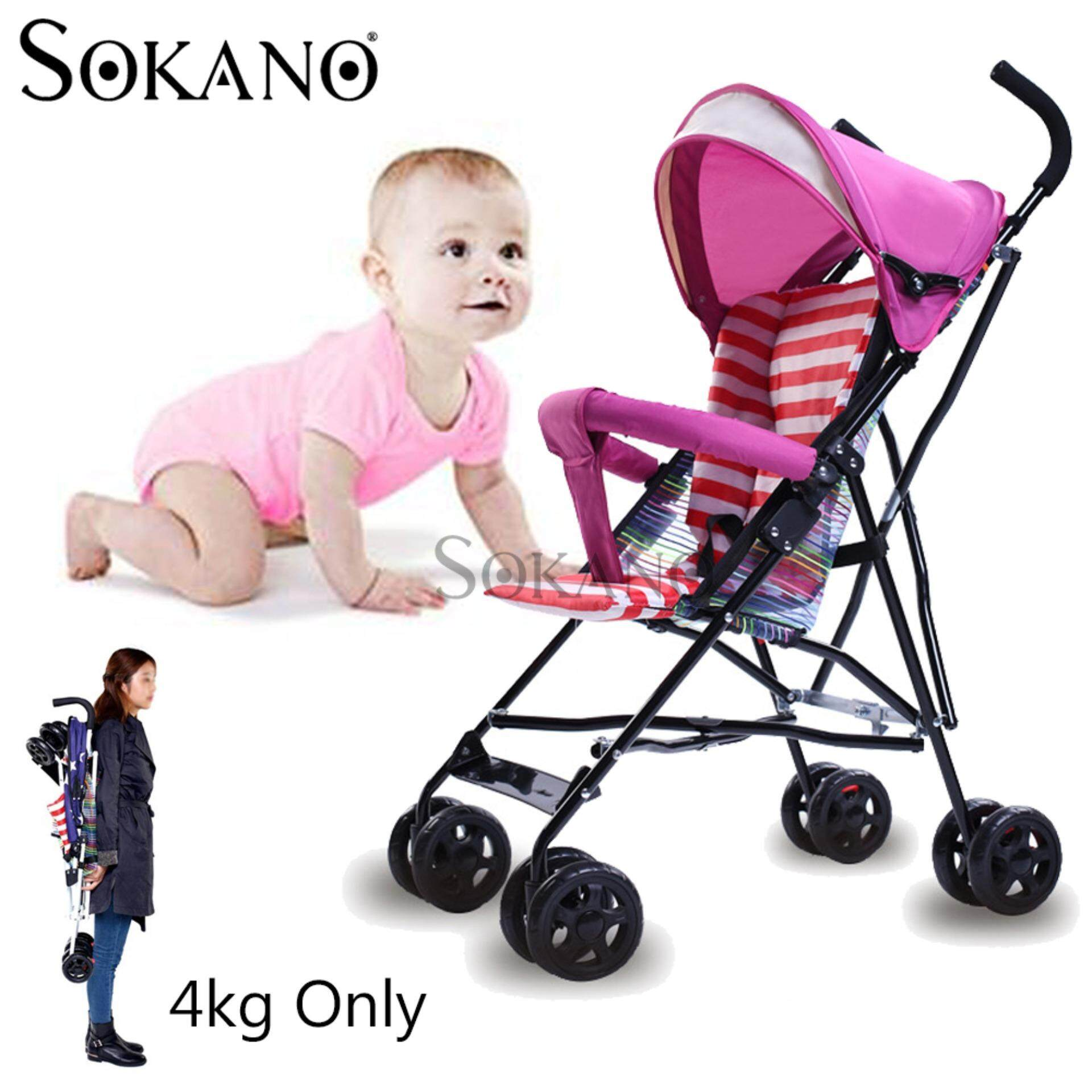 SOKANO Y501 Ultralight Foldable Umbrella Size Stroller for Travel and Outdoor Use - Red