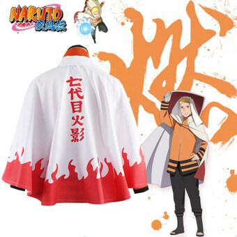 Uzumaki Naruto Seventh Hokage Cosplay Costume Coat