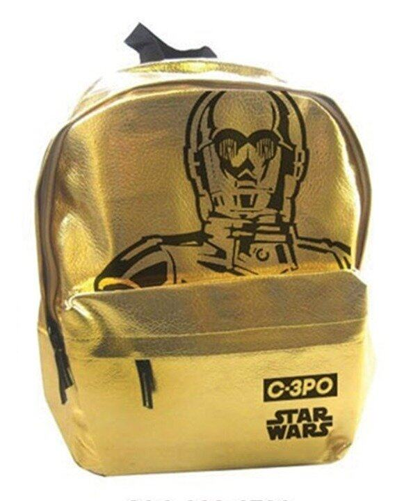 Star Wars Backpack - C3PO