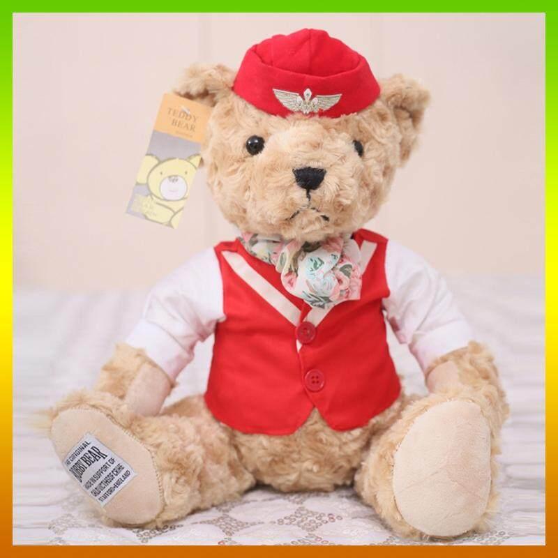 a20206185426 Stewardess Teddy Bear 35CM RED Stuffed Plush Soft Toy Teddy Doll Toys  Cushion Pillow Nano Foam Particles Bubble Beans Kids Cute Gift Birthday  Christmas ...