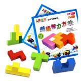Taiwan Wooden Creative Blocks(2-Dimensional&3-dimensional Act) Toys for boys