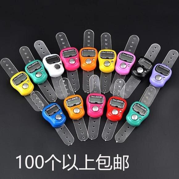 Tasbeeh Jari/finger counter (Black) -3 PCS