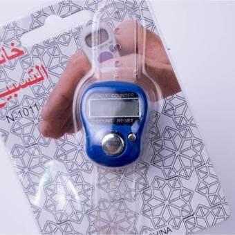 Tasbeeh Jari/finger counter (Blue)