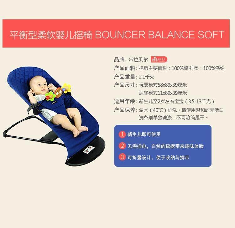 Bayi Rocking Kursi Ke Tidur Di Sofa Artefak-Internasional - 4 .