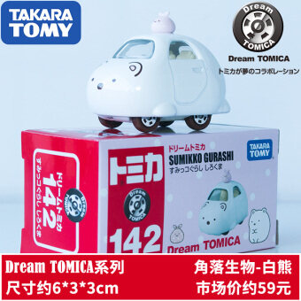 Harga Tomica biological wall toys alloy toy car