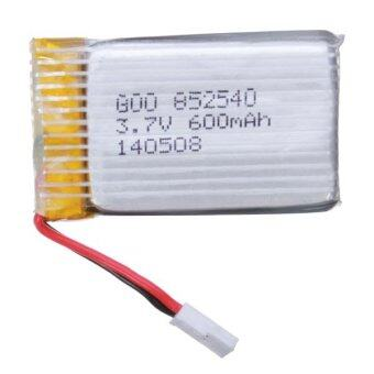 Upgraded Syma 3.7V 600mAh 25c Lipo Battery For x5c x5c-1 x5sc x5sw