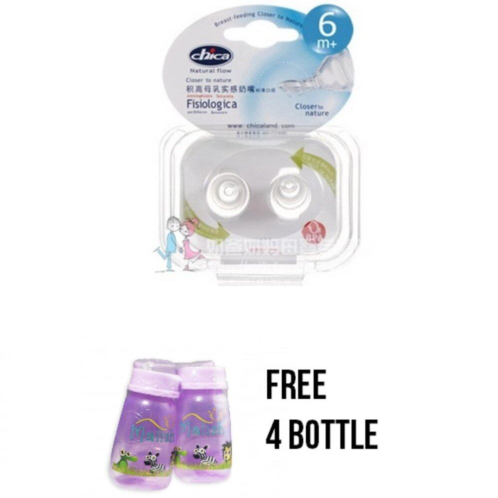 US Brand Chica Standard Mouth nipples 6m+ (Pack of 2) FREE 4 BOTTLE