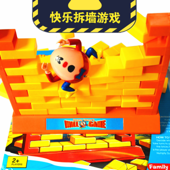 Harga Wall game happy desktop puzzle wall split wall game