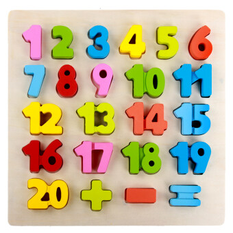 Wooden jigsaw puzzle baby early childhood puzzle force number ofletters toys