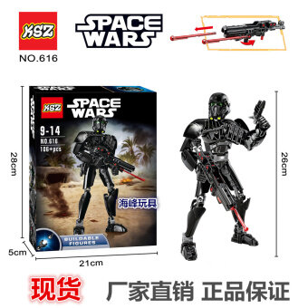 Harga Xsz Star Wars empire dead star cavalry 75121 assembled buildingblocks toys KSZ616