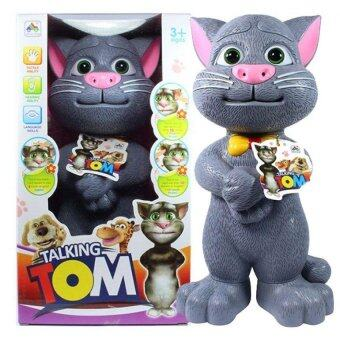 Harga ZhiLe Xing Talking Tom Cat Educational Toy