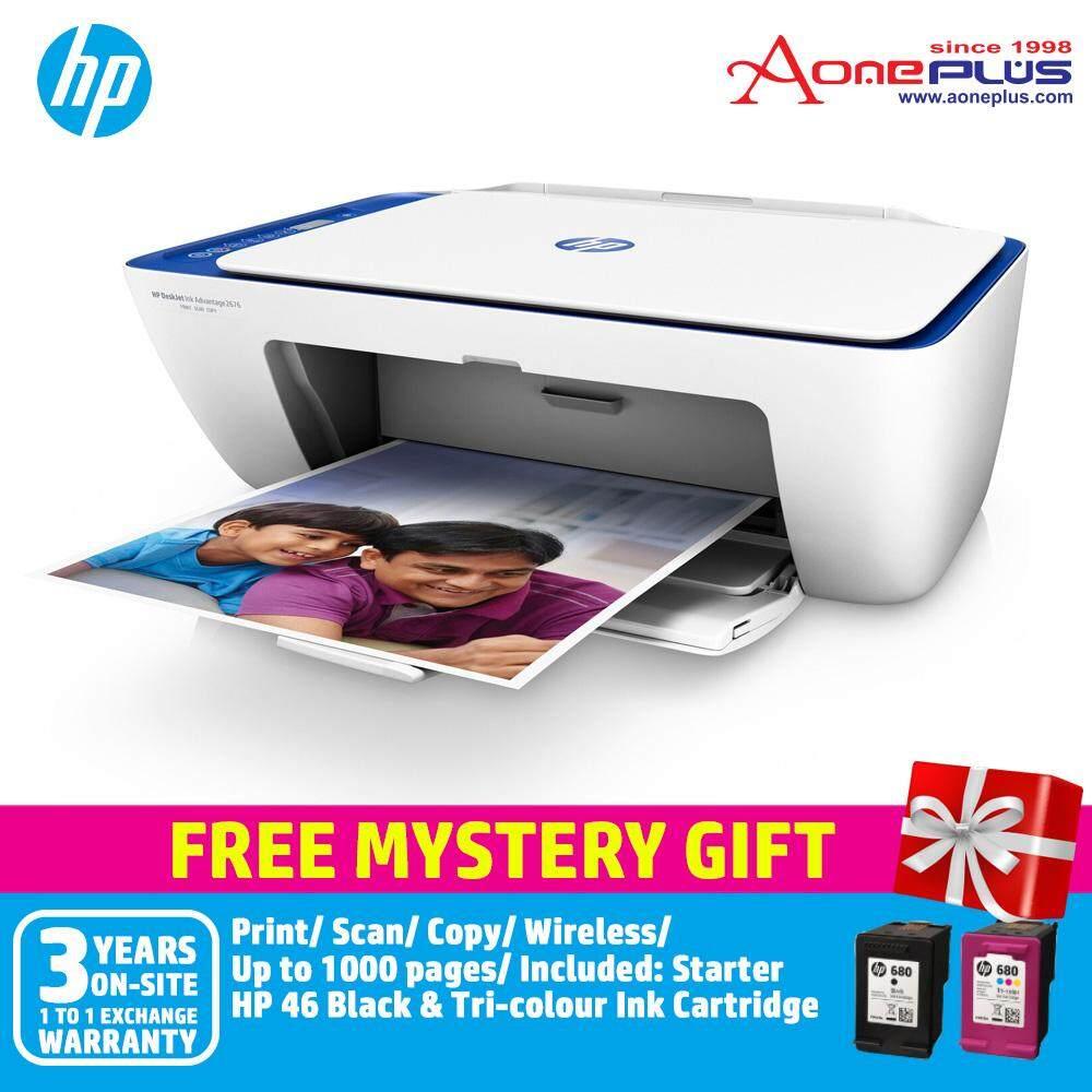 HP DeskJet Ink Advantage 2676 All-In-One (Y5Z03B) + FREE HP 680 Black Or Ink