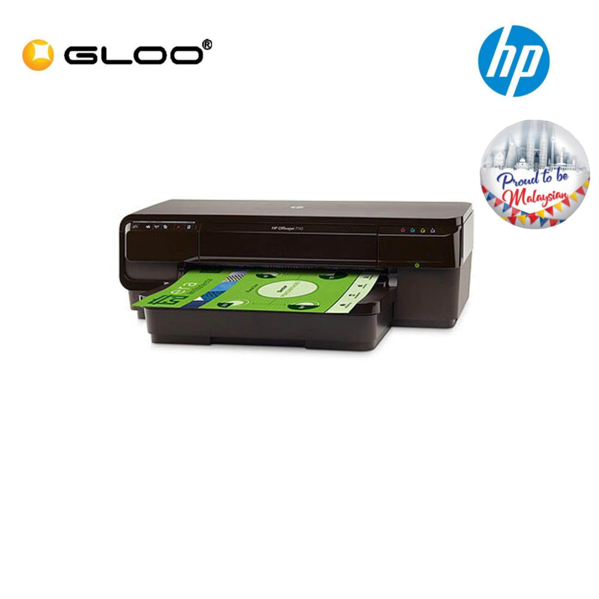 HP Officejet 7110 Wide Format EPrinter [REDEMPTION] Touch & GO/ Boost E- voucher worth RM 80 *16th Aug-20th Oct 2019*