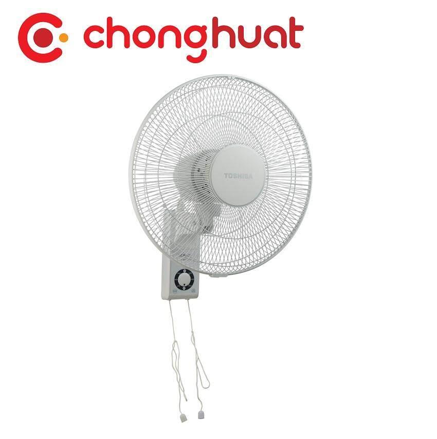 Toshiba F-WSA10(W)MY 16 inch Wall Fan