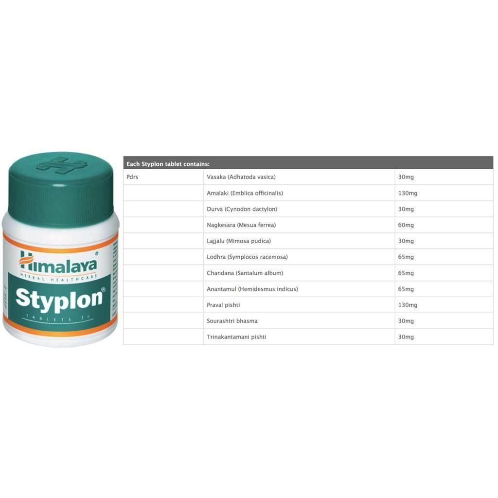 Himalaya Herbals - Styplon 30 Tablets