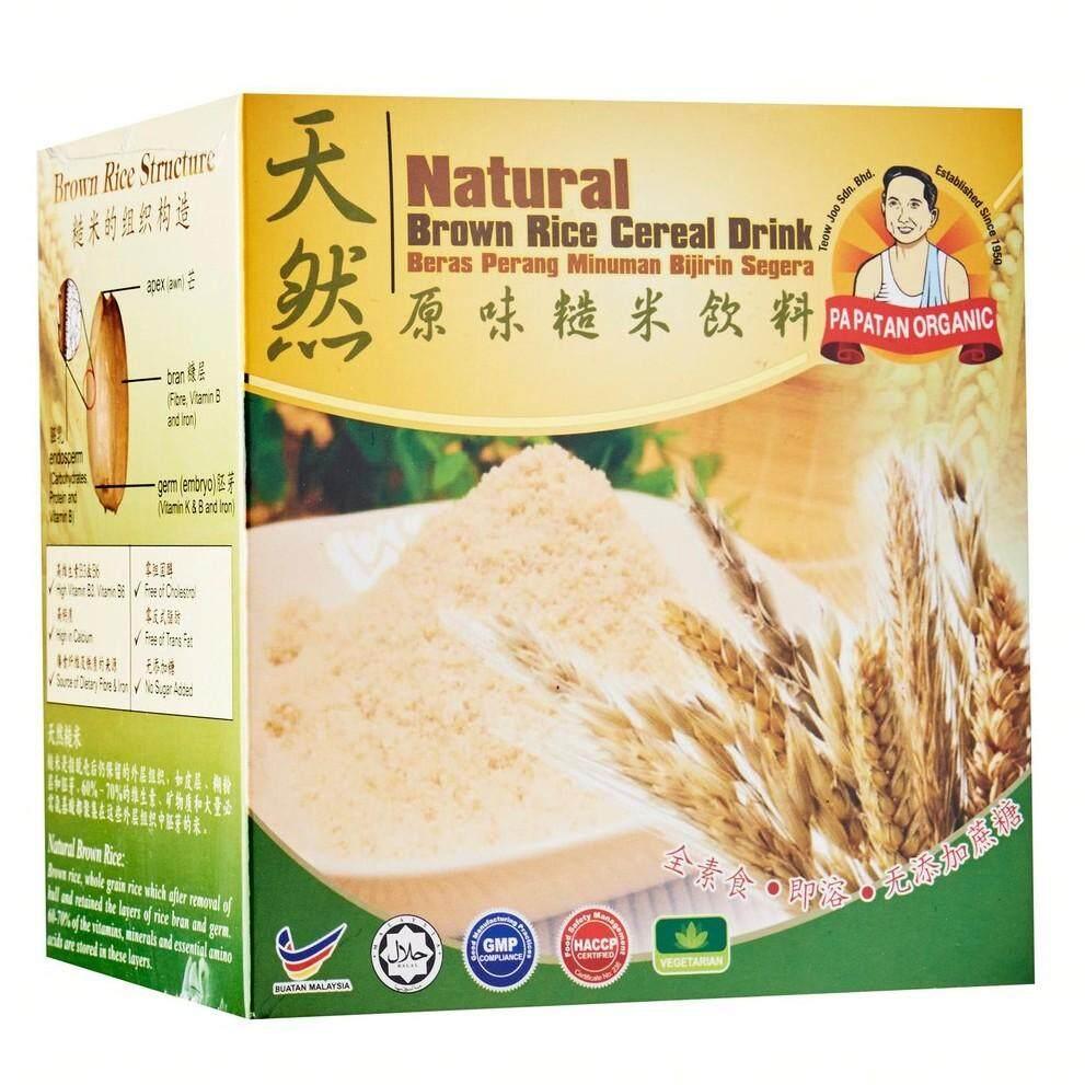PaPaTan Natural Brown Rice Cereal Drink 32g x 7 sachets Halal